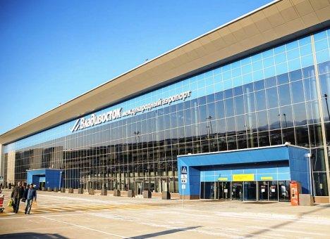 Аэропорт Владивостока принял Дерипаску