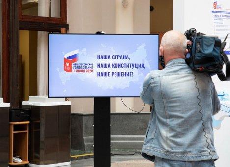 Подавляющее большинство приморцев поддержало поправки в Конституцию РФ