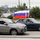 Автомотопробег в честь 160-летней годовщины Владивостока стартовал в Приморье