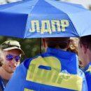 В Хабаровске задержаны два депутата Законодательной Думы