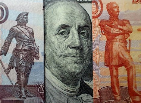 Эксперты советуют покупать валюту