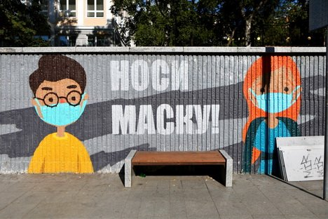 Призывающие носить маски граффити появились во Владивостоке