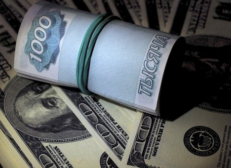 Экс-кандидат в президенты России назвала рублевых вкладчиков