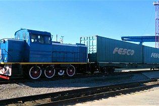Из Хабаровска во Владивосток запустили новый контейнерный поезд