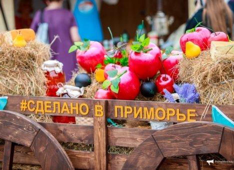 Сырно-ягодное изобилие: Фестиваль