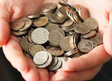 Цены в России уже округляют до 50 рублей