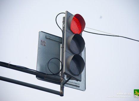 Новый светофор скоро заработает во Владивостоке на пересечении Спортивной и Приходько