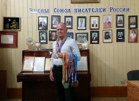 Вахта Александра Ткачука