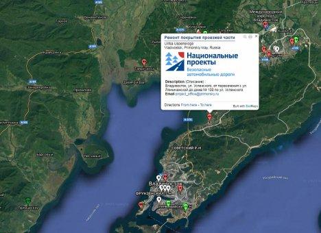 Cоциальные объекты нанесли на интерактивную карту в Приморье
