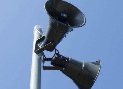 Во Владивостоке готовятся к проверке системы оповещения