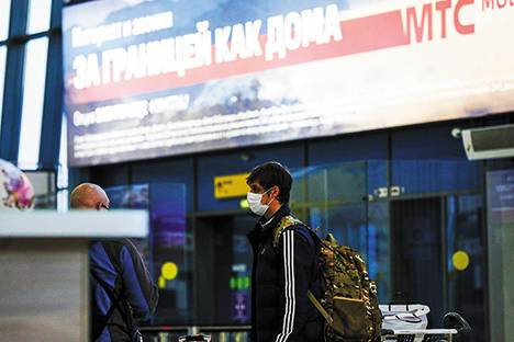 В аэропорту Владивостока продолжают приземляться вывозные рейсы