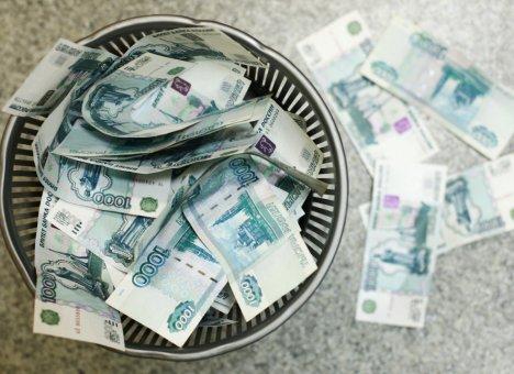Рубль стремительно