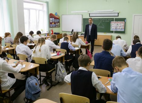 В новом году - в обновленную школу
