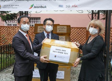 Республика Корея передала партию гуманитарной помощи приморской больнице