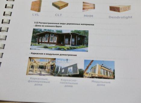 Высокотехнологичное производство домов из клеенного бруса откроют на севере Приморья
