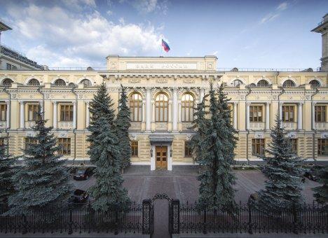 Банк России приглашает жителей Приморья на виртуальный День открытых дверей