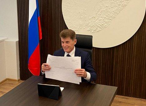 Олег Кожемяко договорился: 2021 года Приморский край начнет масштабную газификацию