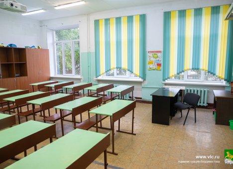 COVID-19: Школы Владивостока переходят на дистанционное обучение