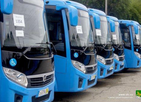 50 новых автобусов закупят для автопредприятия Владивостока