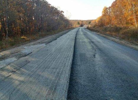 Дорогу к курорту Шмаковка в Приморье отремонтируют к началу ноября