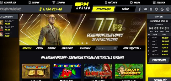 Онлайн казино Пари Матч – больше возможностей для гемблинга