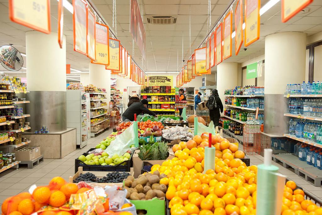 магазин, фрукты, овощи