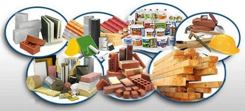 Любые строительные материалы по лучшей цене