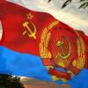 Что будет с территорией быв. УССР в 2020 году?