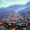 Природные катаклизмы будут способствовать разрушению США