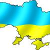 Восстание на Украине