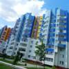 Прогноз цен на квартиры в России в ближайшие годы
